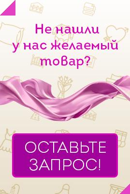 23e71930c947 Ивановский текстиль в розницу и оптом - интернет-магазин АкоТекс